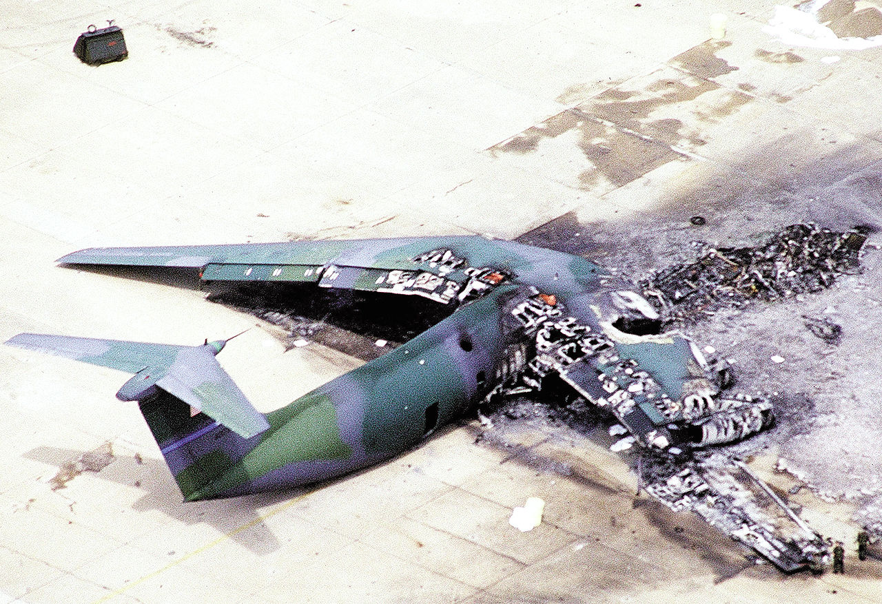 Green Ramp Disaster Pope AFB 1994